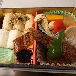 画像 ありがとう東海道新幹線700系弁当 の記事より 6つ目