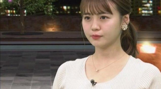ネックレス 井口 綾子