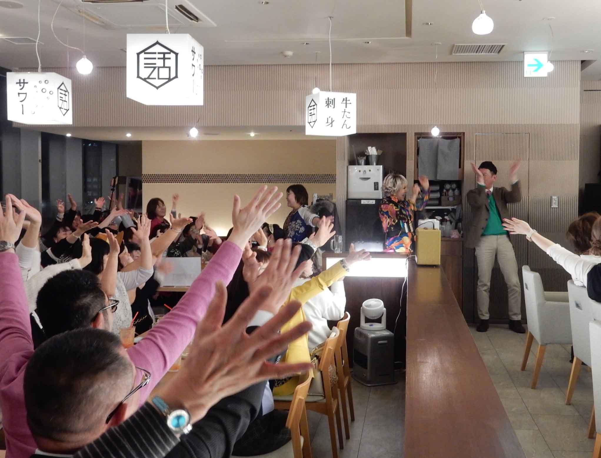 明るい仲間♪(札幌講演会)
