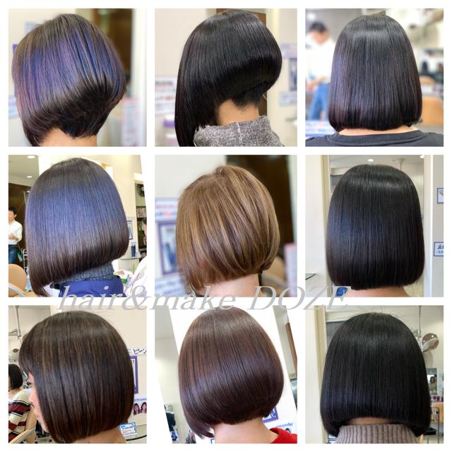 美しいボブスタイルに髪質改善プレミアムトリートメントは欠かせません!!!