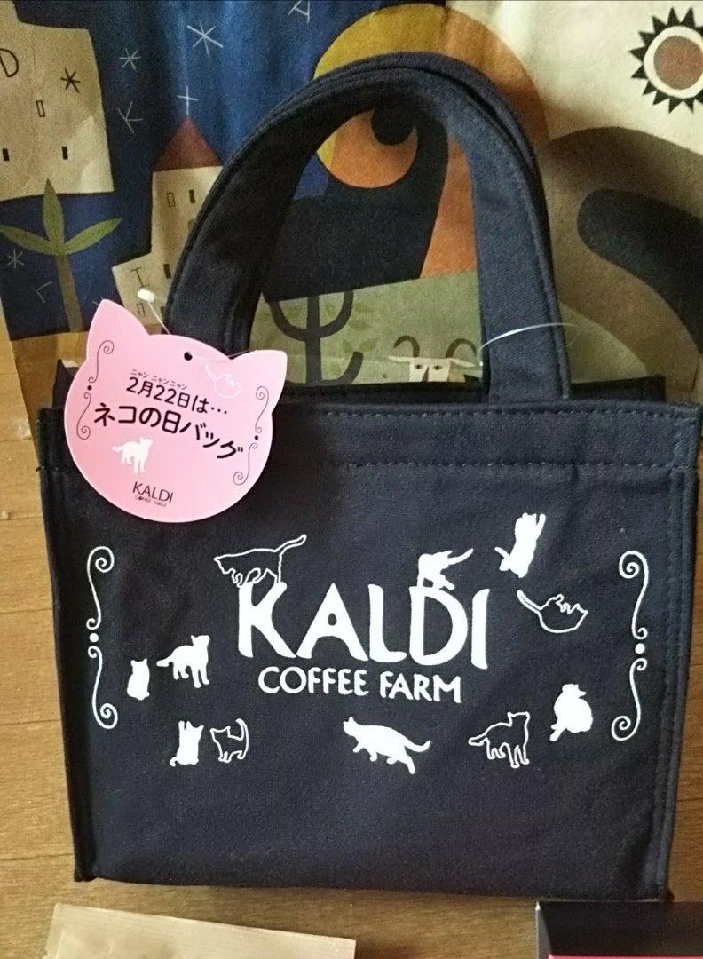 猫 日 カルディ の 【カルディ】毎年大人気の「ネコの日バッグ」買ってみたよ。肉球チョコ最高!