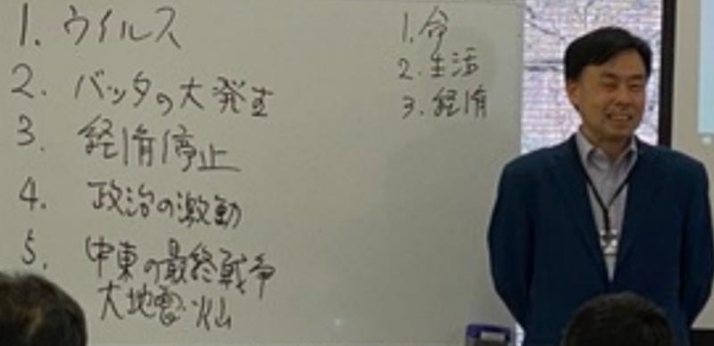 藤原直哉氏「パンデミックが大きな契機で、今後の日本や世界がどう ...