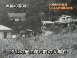 ネタバレ 犬鳴 村
