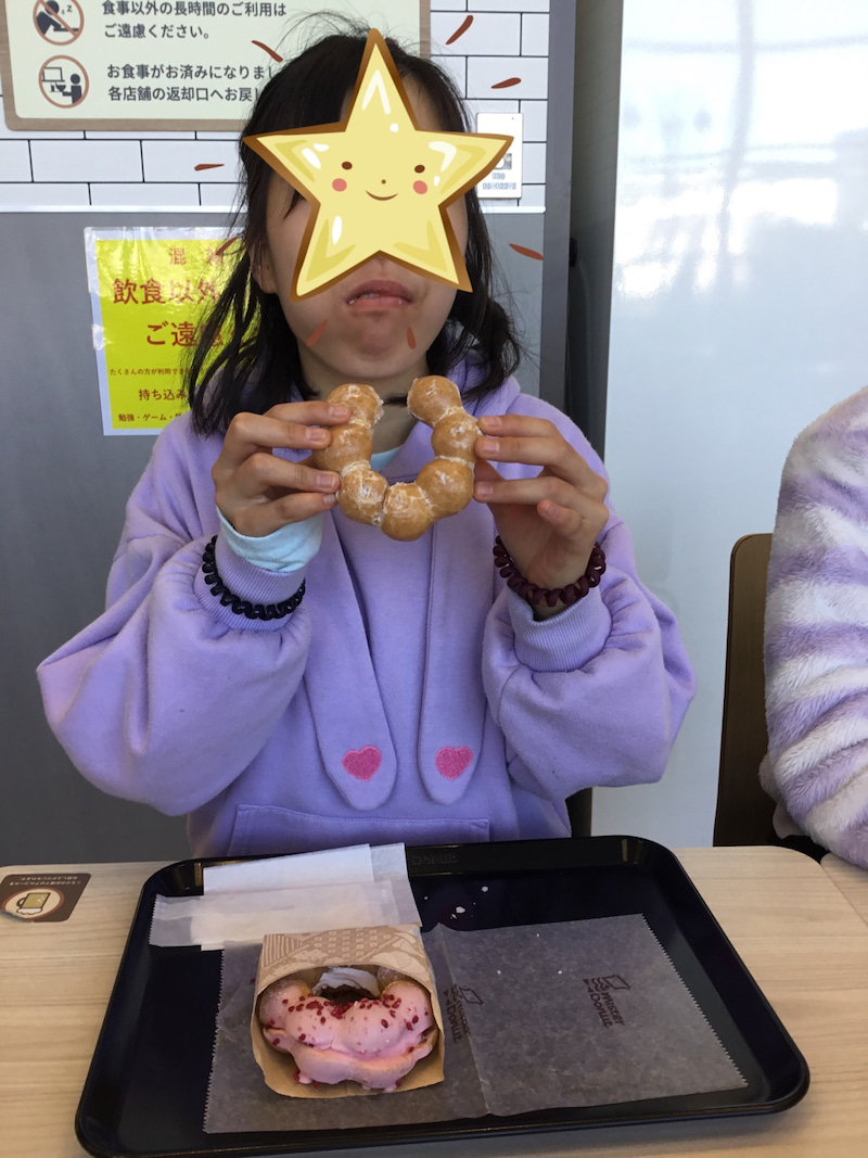o1080144014717618200 - ♪2月23日(日)♪toiro戸塚