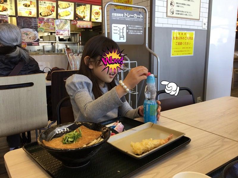 o1080081014717618177 - ♪2月23日(日)♪toiro戸塚