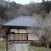 武蔵国小倉城址の画像