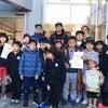 【レスリング】第24回 全国少年少女選抜レスリング選手権大会の画像