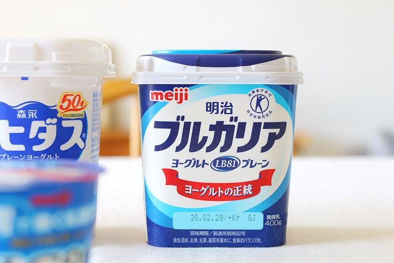 ピロリ 菌 に 効く ヨーグルト