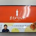 江田島動画のテキストを、 東郷平八郎氏に修正しました。