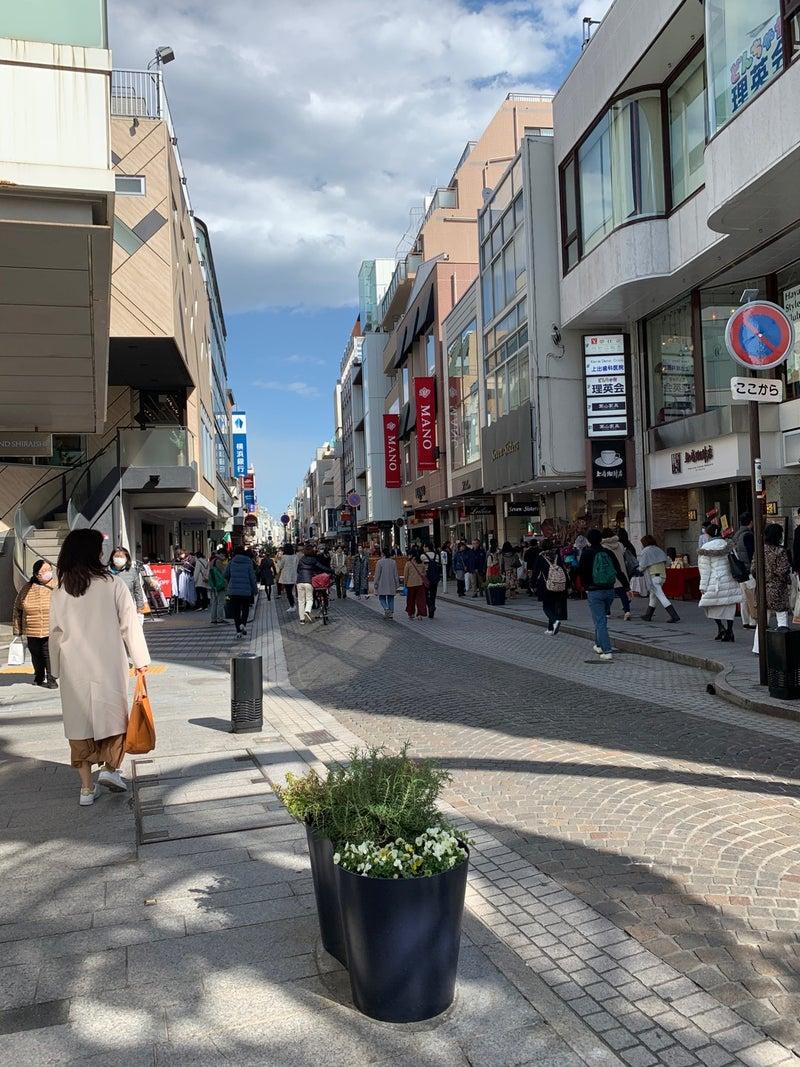 元町 チャーミング セール 2020 年