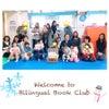 第5回Yumi's バイリンガル絵本クラブ 開催報告(2020.2.18.)の画像