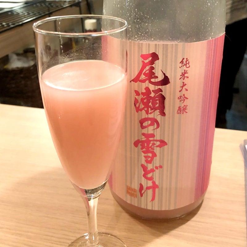 日本酒尾瀬の雪どけイメージ