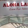ALOHA LANDの画像
