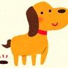 犬コロナウイルス感染症の画像