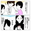 【15話】ご近所ママの茶会 あの時の様子が明らかに?!