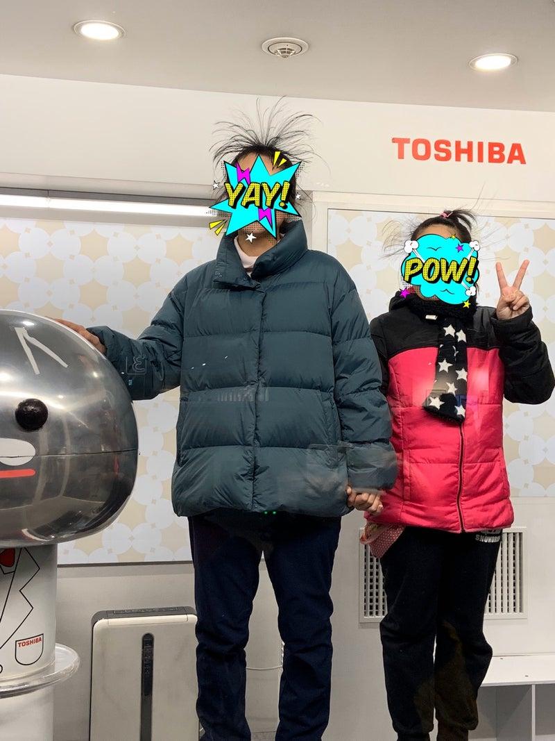 o1080144014718353070 - ♪2月9日(日)♪toiro戸塚