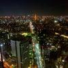 SHIBUYA SKYの画像