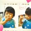 赤ちゃんの考えていることが解るようになる!?心からの親子の笑顔あり、感動ありの育児の画像