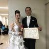 神奈川選手権2020の画像