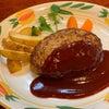京都で肉汁喝采ハンバーグ!の画像