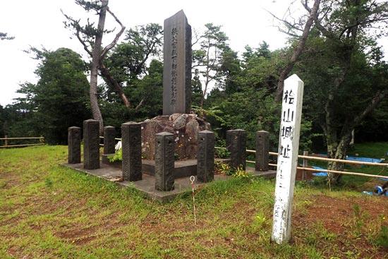 檜山城【5】