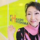 【メディア掲載】「FM東広島出演」の記事より