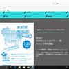 愛知県公立入試 パターン集 2020年受験用 発売開始( 研秀社 愛知県入試 タカミ 過去問 入の画像