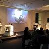 理想科学工業 70周年 展示会の画像