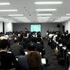 私立高校入試説明会の画像