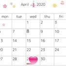 4月の最新予約空き状況(4/4)の記事より
