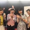 1月のコンサート活動、抜粋|池田市伏尾台 ファミリーコンサートの画像