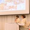 『女性向けプチ起業・創業応援セミナー』パネラーとしての画像