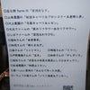 大阪産料理 空 泉佐野駅構内店の画像