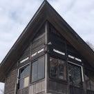 医大生チーム合宿@野沢温泉スキー場! カンダハー西コース!の記事より