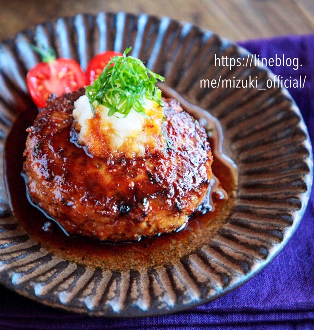 焼き レシピ 照り ハンバーグ