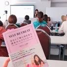セルフリトリート™️インストラクター勉強会@東京大集合の記事より