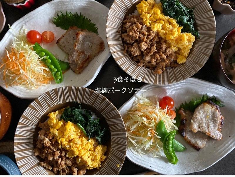 Aya 料理