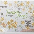 花満開のカードは、今だけお得なパンチも使って。の記事より