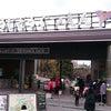 天王寺動物園&近場のファミリースポットの画像
