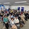 木村まさ子さん講演会へ行ってきました!の画像