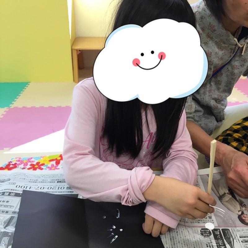 o1080108014719262462 - ◇2月23日(日)◇toiro青葉台