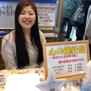 浅草橋ヒーリングマーケットinミネラルマルシェ レポートwの画像