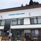 医大生チーム合宿@野沢温泉スキー場! カンダハー西コースGSトレーニング!の記事より