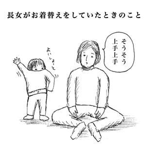 意外すぎるまさかの○○発言の画像