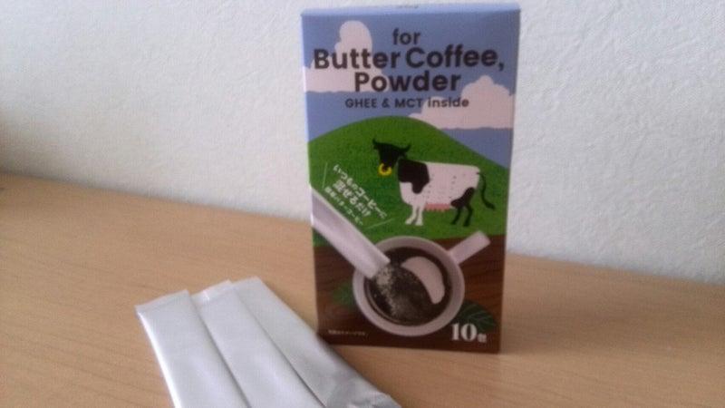 コーヒー カルディ バター