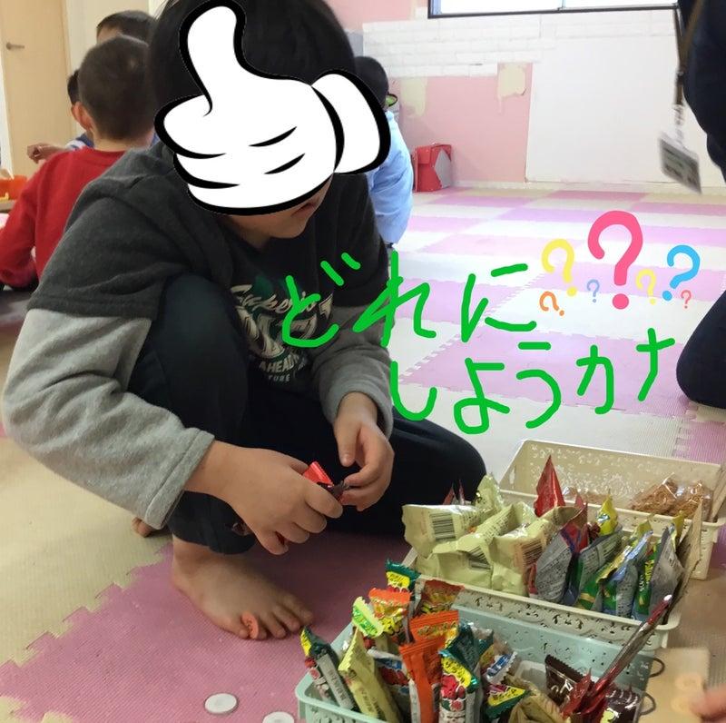 o1080107414720169379 - ♪2月27日(木)♪toiro戸塚
