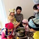 日本幼児食協会設立3周年!の記事より