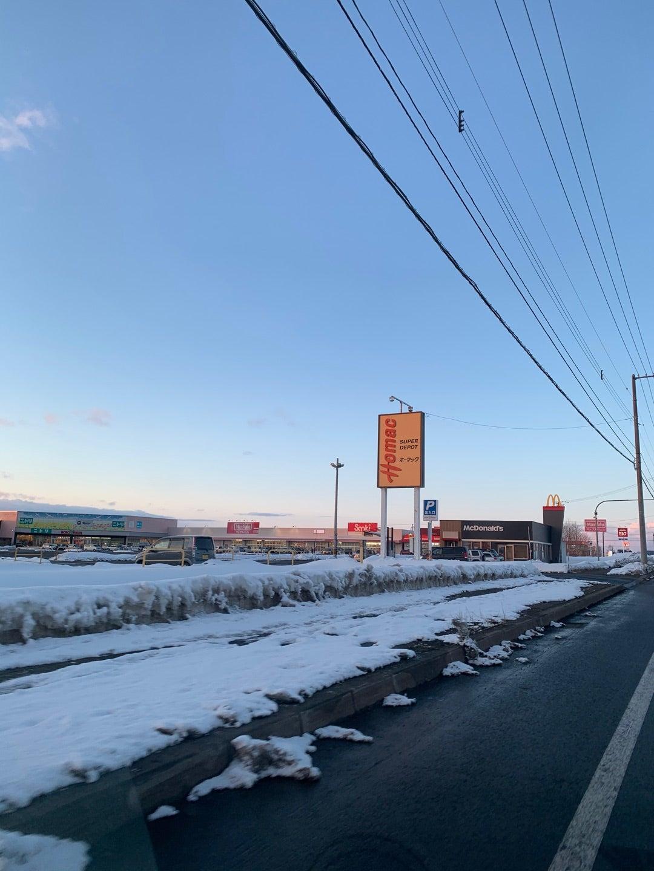 滝川 ホーマック