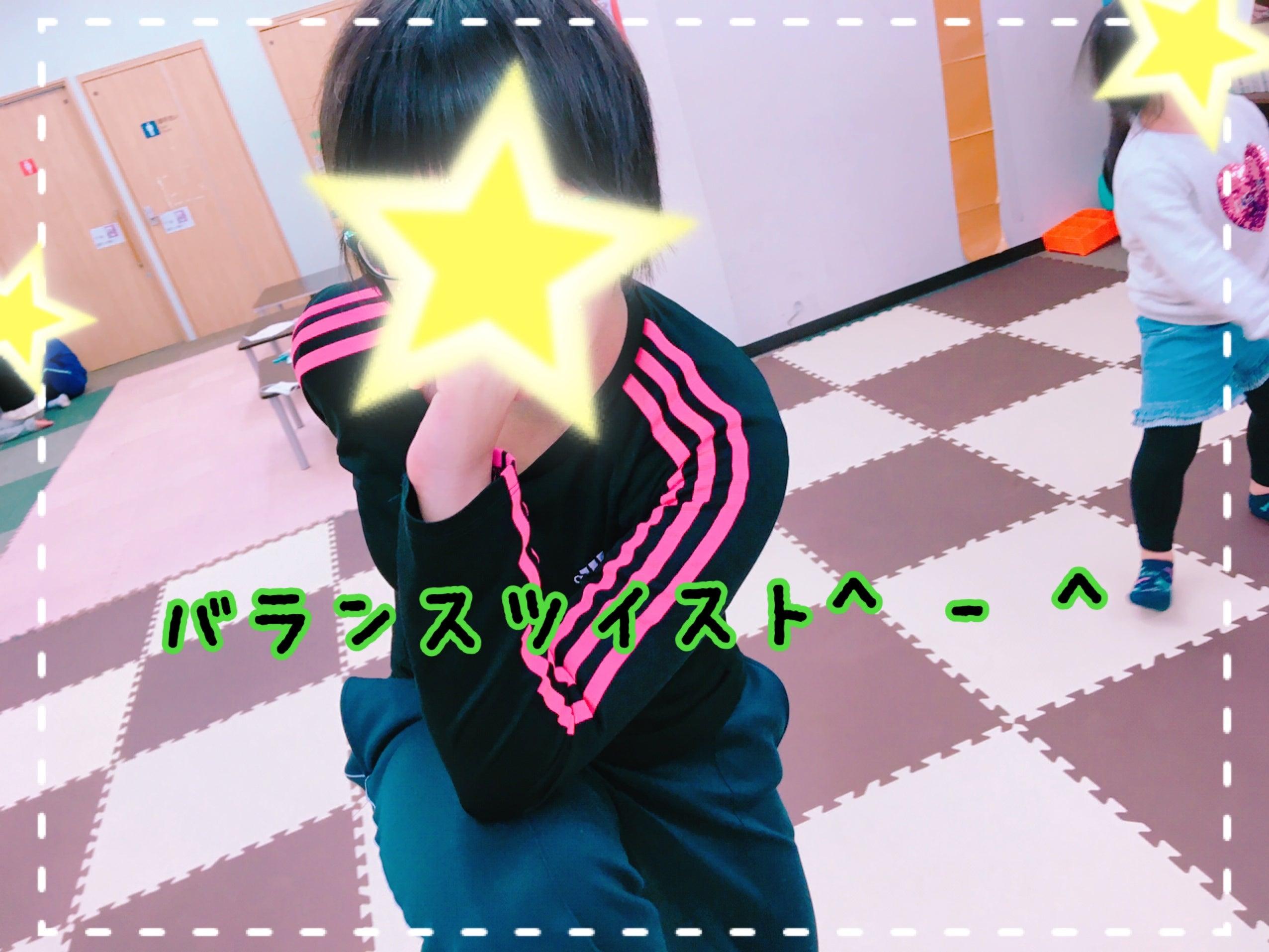 八ヶ崎教室です(*^^*)