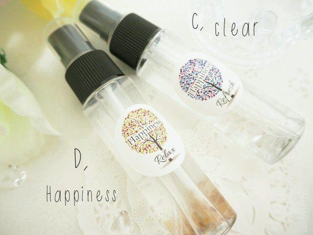 1日が楽しくなる朝習慣♡選べるアロマスプレーclear&Happiness